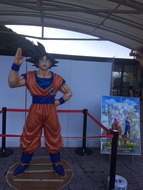 日本平動物園★ドラゴンボール超コラボ